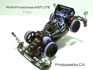 FMAR インサイアスチュート -Flat-